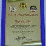 Seal of Good Housekeeping Award for 2011