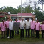 Mayor Leoncio B. Evasco, Jr., Vice-Mayor Fructuoso F. Redulla, Jr. and Punong Barangays of Maribojoc